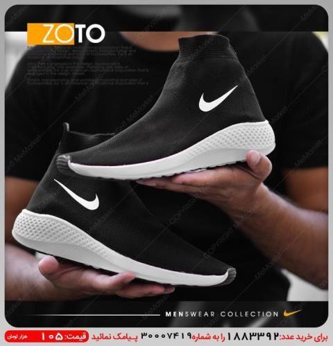 کفش اسپرت ارزان
