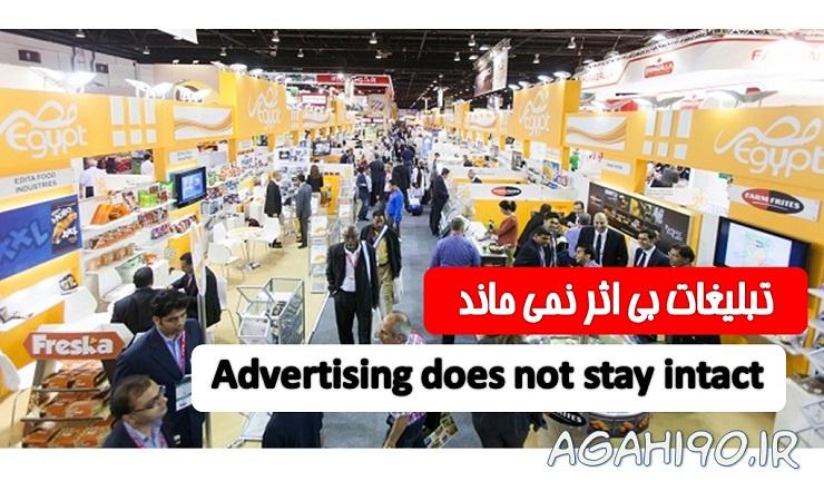 راه های تبلیغات رایگان