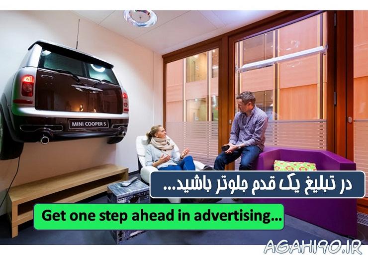 درج_آگهی_رایگان