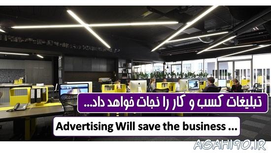 درج آگهی رایگان