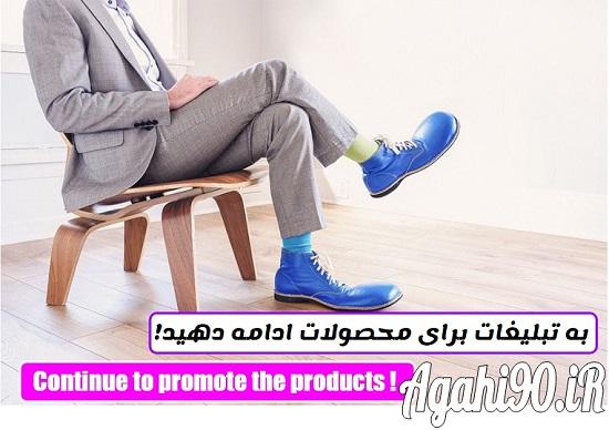 تبلیغات رایگان,100 راه و روش تبلیغات رایگان برای کسب و کار شما در اینترنت - 1397