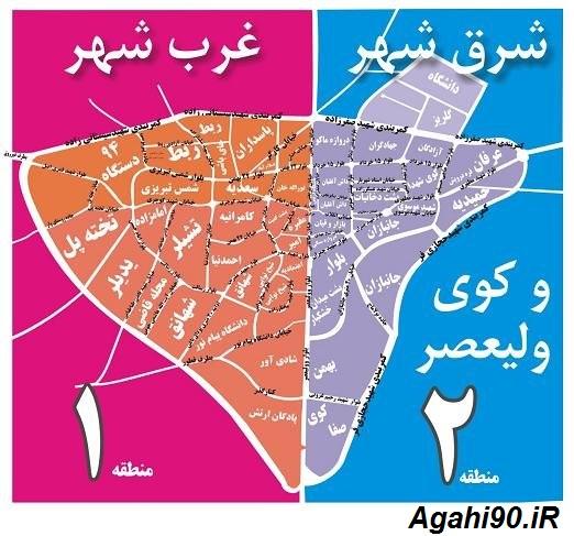 خوی,شهر خوی, علی میرزالو