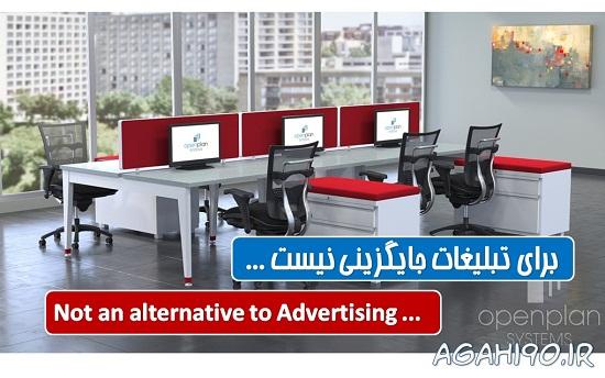 بازاریابی جدید