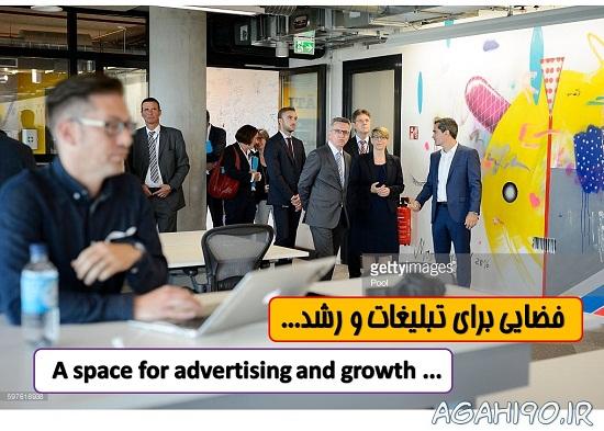 تبلیغات مسکن در شبکه های اجتماعی